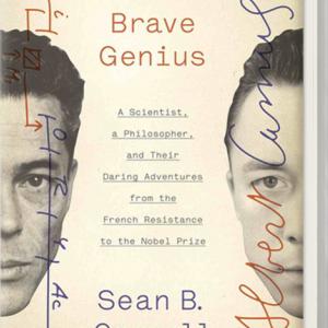 Brave Genius cover |