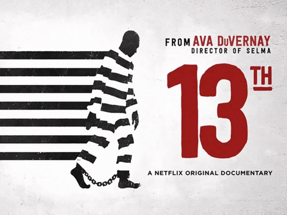 13th poster