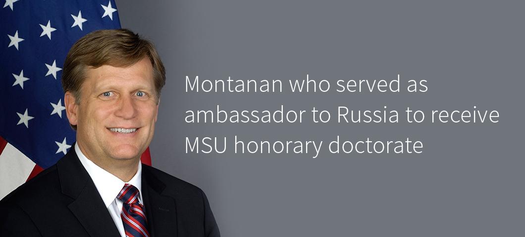McFaul |