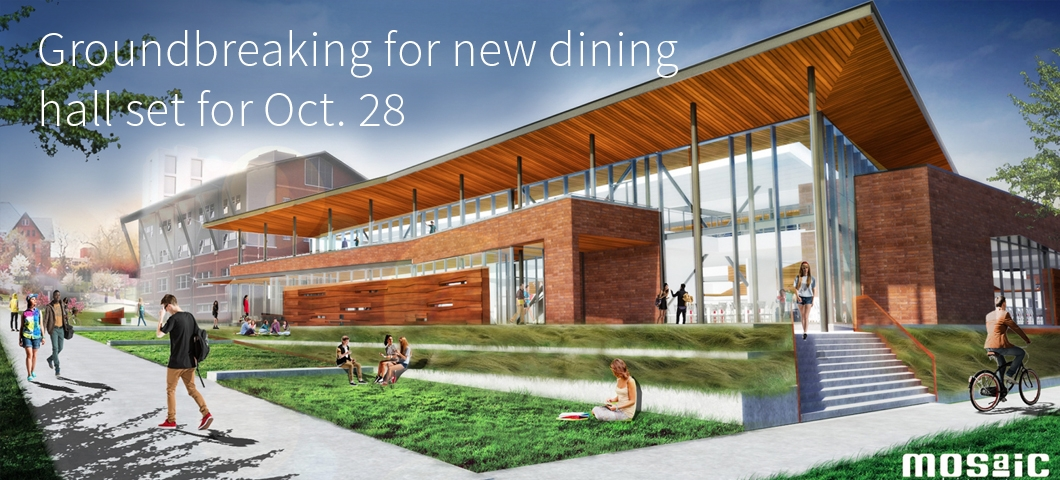 Rendering of new dining hall |