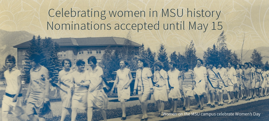 extraordinary ordinary women of montana state university nominations now being accepted explore