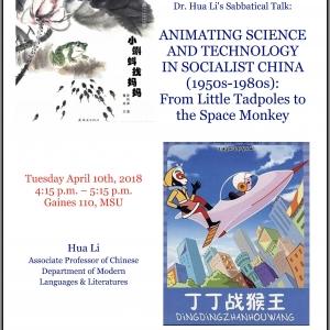 Dr. Hua Li Sabbatical Talk