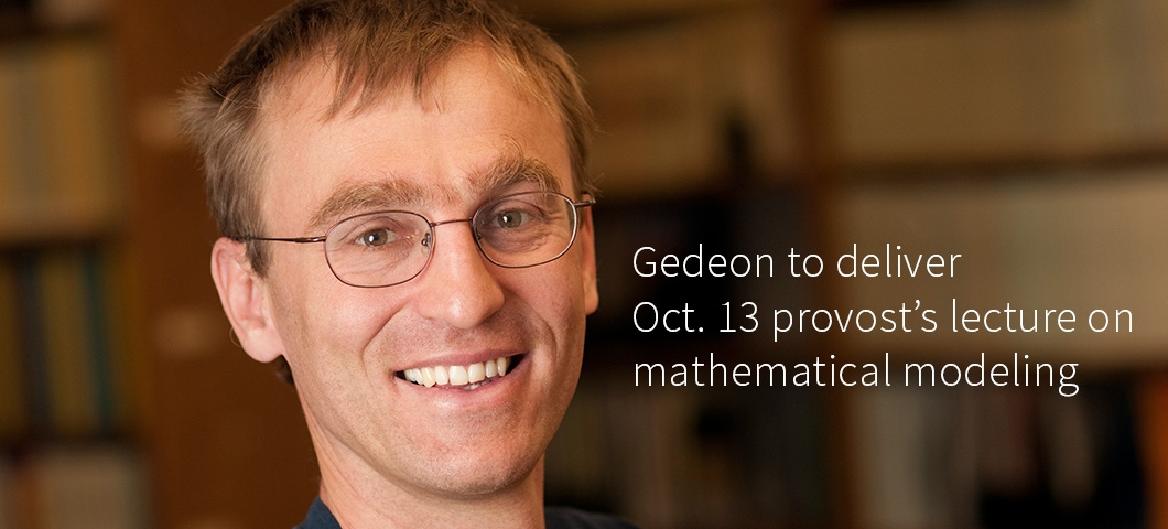 Tomas Gedeon |