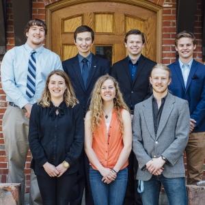 2018 Cameron Presidential Scholars