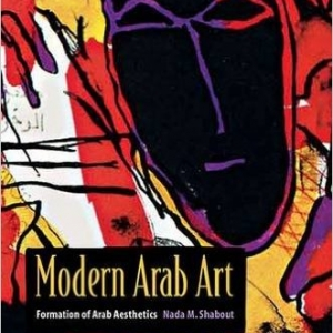 "Dr. Shabout will speak about ""Contemporary Art in the Arab World"" On March 30th 5:30 -6:30 in Cheever 215"