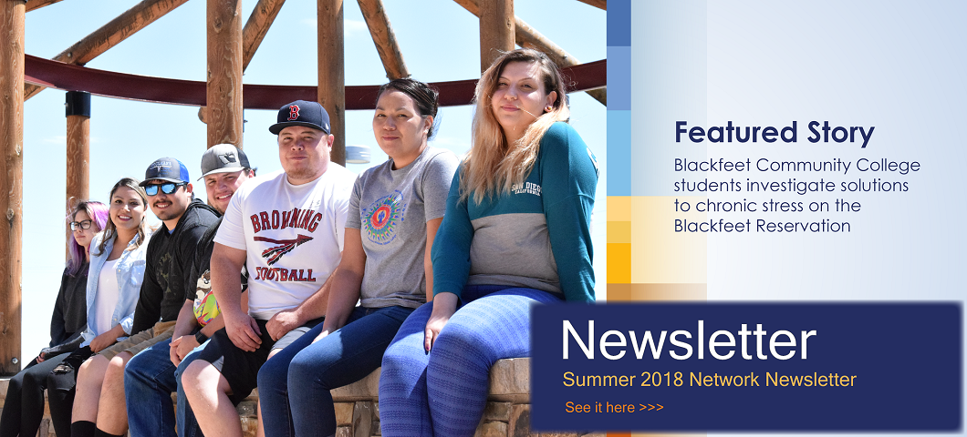 INBRE Summer Newsletter Slider Image