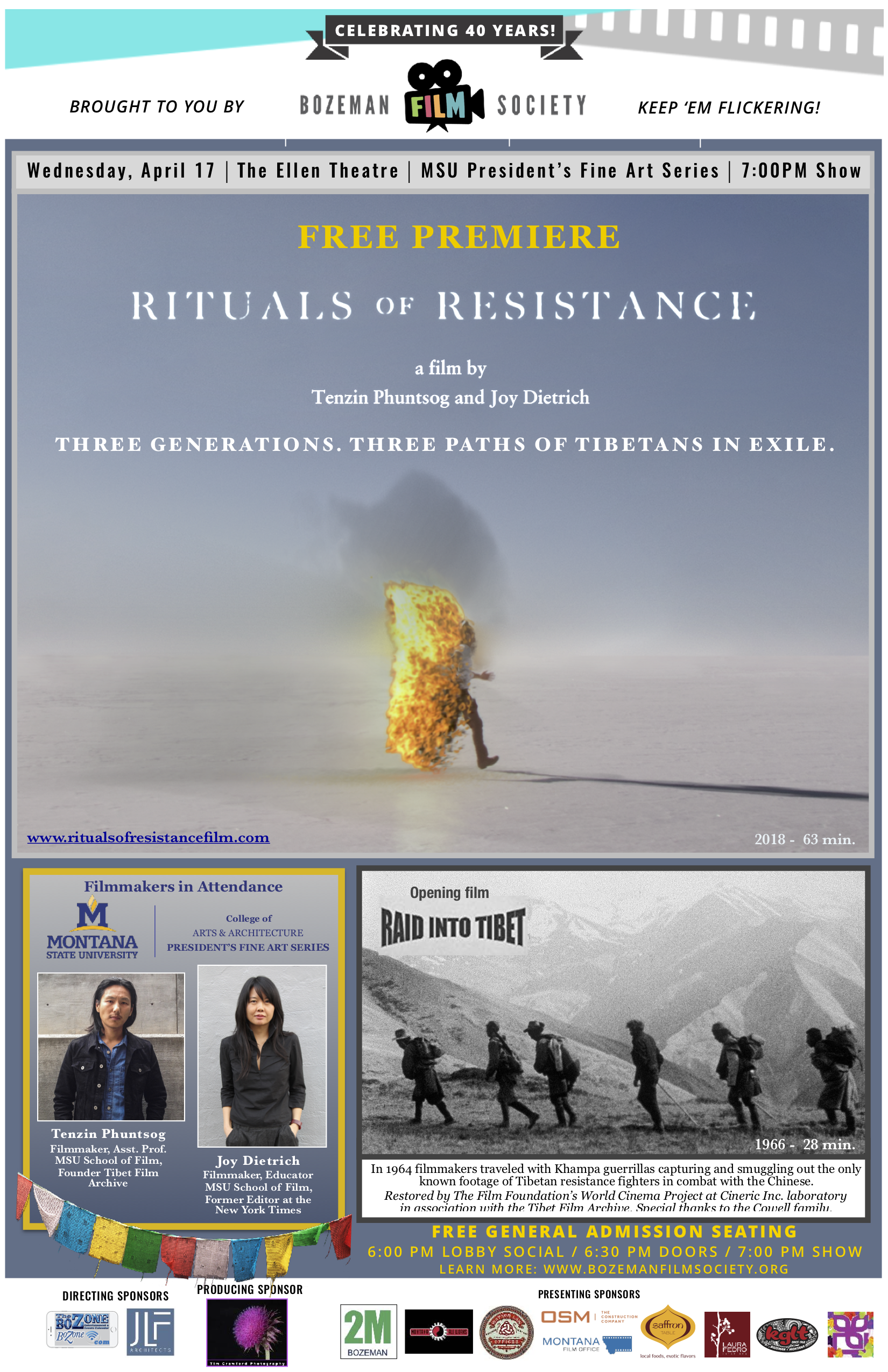 Poster for Presidents fine art series, free premire of Rituals of Resitance. At the ellen theater 4/17 at 7PM