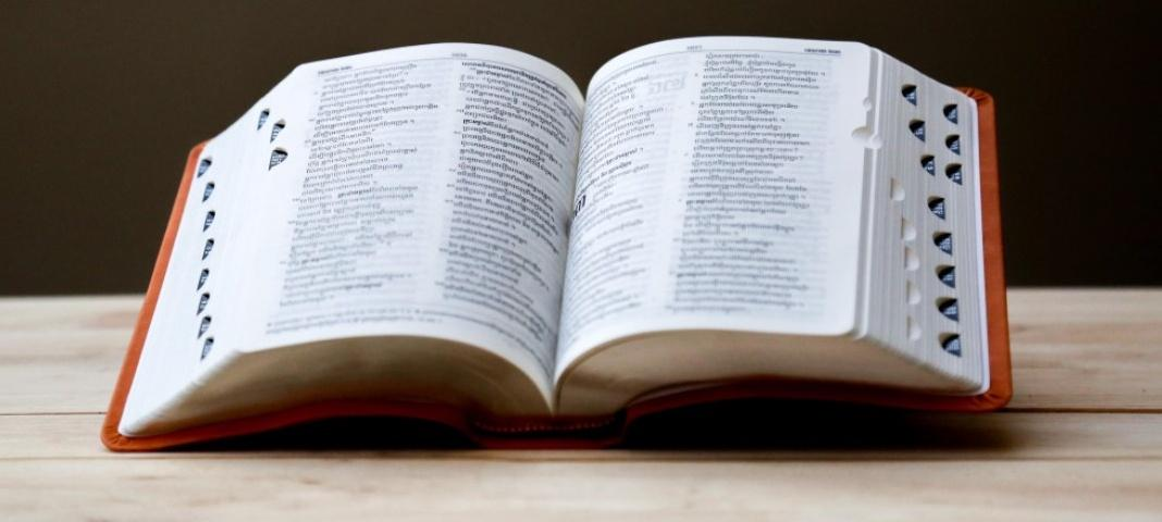 Revised MontGuide:  A Glossary of Estate Planning Terms