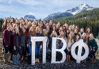 Pi Beta Phi Chapter Photo