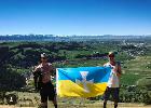 Sigma Chi flag hill