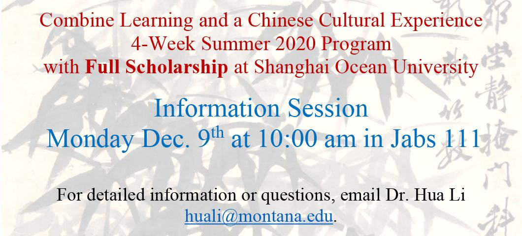 Dr. Hua Li will be holding an information session for students wanting to study at Shanghai Ocean University on full scholarship.