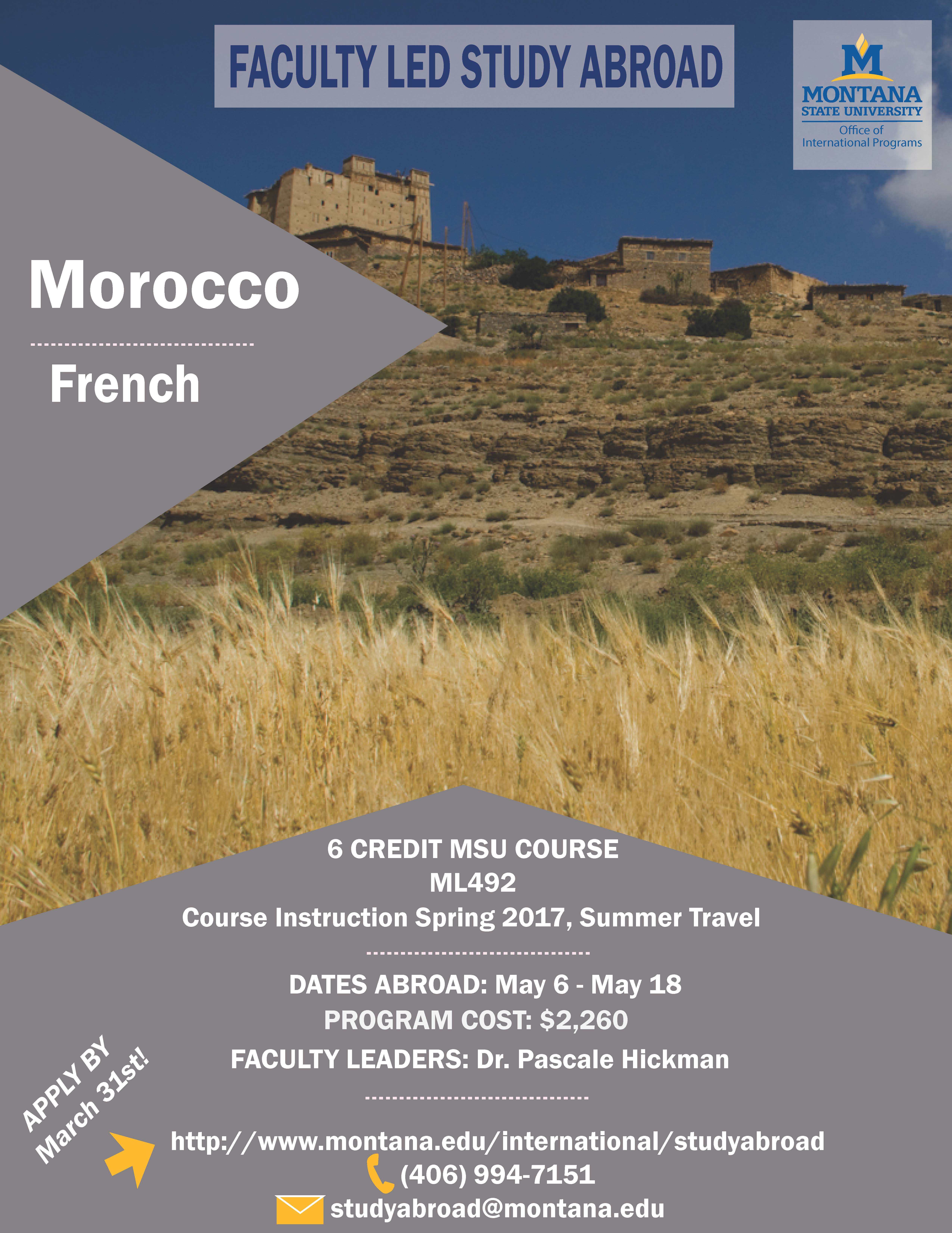 Morocco French 2017
