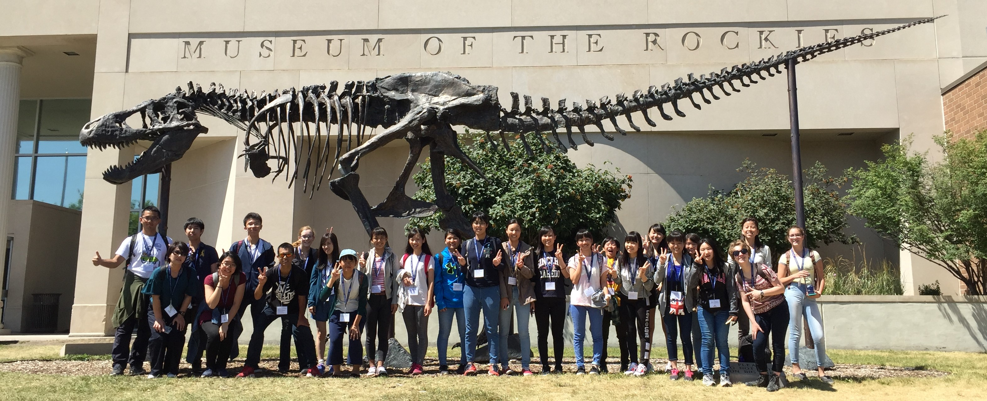 OGL Participants visiting the Museum of the Rockies