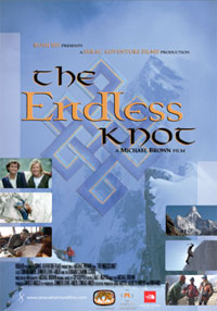 The Endless Knot Film Poster