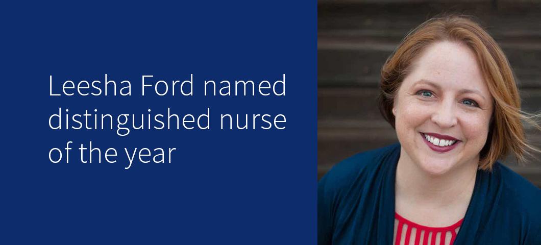 Leesha Ford Distinguished Nurse of the Year Award